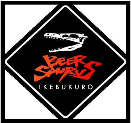BEER SAURUS 池袋店