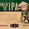 カールストラウス タワー10 IPA